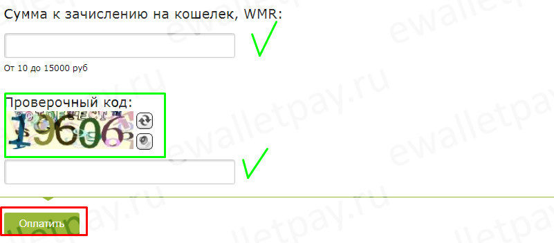 Изображение - Как пополнить webmoney с телефона Kopiya-3-18-e1516951616138