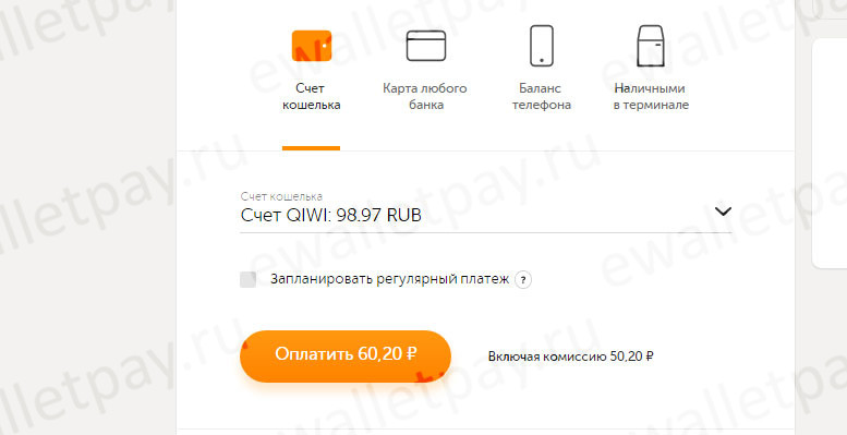 Перевод денег со счета Киви на Яндекс карту