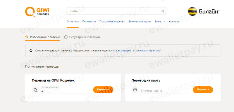 Отзывы о client bank – Telegraph