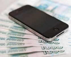 Способы перевода средств с телефона в платежную систему Яндекс.Деньги