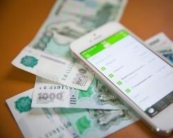 Перевод средств с электронного кошелька Яндекс.Деньги на счет телефона