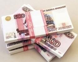 Проблемы зачисления средств на Яндекс.Деньги: причины и решение